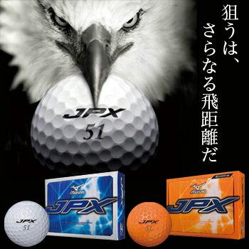 【もれなく10倍!最大??倍】【激安66%OFF】MIZUNO(ミズノ)日本正規品JPXゴルフボール1ダース...