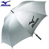 MIZUNO(ミズノ)日本正規品65cm銀パラソル晴雨兼用銀傘UVカットアンブレラ「45YM00472」【あす楽対応】