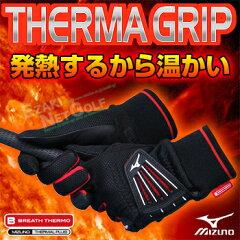 2014新製品MIZUNO(ミズノ)日本正規品ブレスサーモ搭載THERMAGRIP(サーマグリップ)ゴルフグローブ(両手用)「5MJM1411」【あったかグッズ】【あす楽対応_四国】