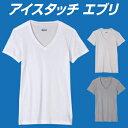 MIZUNO(ミズノ)ICETOUCHアイスタッチエブリVネック半袖シャツ「C2JA5101」【あす楽対応】