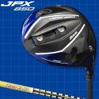 MIZUNO(ミズノ)日本正規品JPX850ドライバーTourAD MJ−6カーボンシャフト【あす楽対応】