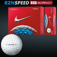 2016モデルナイキゴルフ日本正規品RZN SPEED(レジンスピード)RED(レッド)ゴルフボール1ダース(12個入)【あす楽対応】