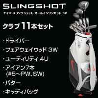 ナイキゴルフ日本正規品スリングショ...