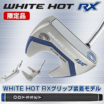 【限定品】2016モデルオデッセイ日本正規品WHITEHOTRX(ホワイトホットアールエックス)パタースタンダードグリップバージョン【対応】