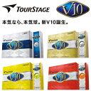 ブリヂストン日本正規品ツアーステージ新V10ゴルフボール1ダース(12個入)【あす楽対応】