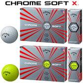 2017モデルキャロウェイ日本正規品CHROMESOFT X(クロムソフトエックス)ゴルフボール「1ダース(12個入)」【あす楽対応】