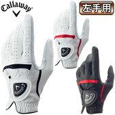 2017モデルCallaway(キャロウェイ)日本正規品Tour Hybrid Glove(ツアーハイブリッドグローブ)17JMゴルフグローブ「左手用」【あす楽対応】