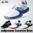 2017モデルアディダスゴルフ日本正規品adipower bounce Boa(アディパワー バウンス ボア)スパイクレスゴルフシューズ「WI884」【あす楽対応】