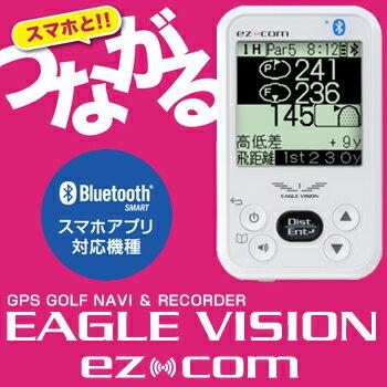 2017新製品Bluetoothスマホアプリ対応高精度ゴルフナビEAGLEVISIONezcom「EV-731」イーグルビジョンイージーコムゴルフナビゲーション【あす楽対応】