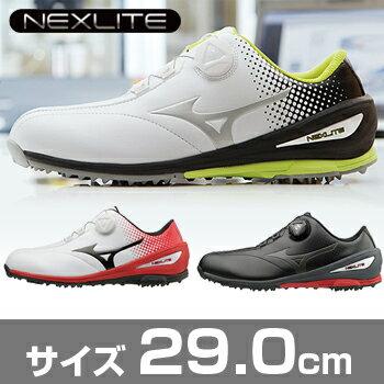 2017新製品ミズノゴルフ日本正規品NEXLITE004Boaネクスライト004ボアスパイクレスゴルフシューズサイズ:29.0cm「51GM1720」【対応】