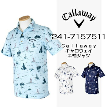 2017春夏ウエアCallawayキャロウェイ半袖ポロシャツ241−7157511ビッグサイズ(3L)【対応】