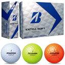 2017モデルブリヂストン日本正規品EXTRA SOFT(エクストラソフト)ゴルフボール1ダース(12個入)【あす楽対応】