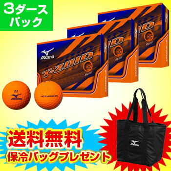 MIZUNO(ミズノ)日本正規品T−ZOID「5NJBD523」ゴルフボールオレンジ3ダースパック(36個入)【あす楽対応】