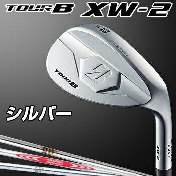 2017新製品ブリヂストン日本正規品TOURBXW−2ウェッジ(シルバー)スチールシャフト【対応】