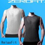 イオンスポーツ男女兼用ZEROFIT(ゼロフィット)500メッシュ リラックスフィットアンダーウエアノースリーブノンコンプレッション【あす楽対応】