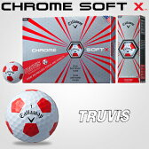 2017モデルキャロウェイ日本正規品CHROMESOFT X TRUVIS(クロムソフトエックス トゥルービス)ゴルフボール「1ダース(12個入)」【あす楽対応】