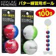 2017新製品キャスコKIRA LINE PRACTICE(キラライン プラクティス)パター練習用ボール(2球)「ゴルフ練習用品」【あす楽対応】