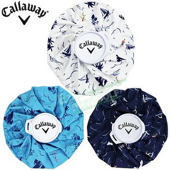 2017新製品Callaway(キャロウェイ)日本正規品エンシニータスプリント氷嚢(ひょうのう)「241-7186501」【あす楽対応】