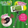 2014モデルLITE(ライト)ナイスショッ撮「G717」「ゴルフ練習用品」【あす楽対応_四国】