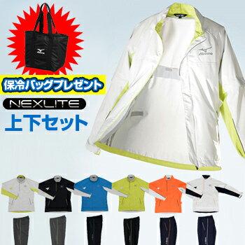 MIZUNO(ミズノ)日本正規品NEXLITE(ネクスライト)メンズレインスーツ(上下セット)「52JG5A01」【対応】