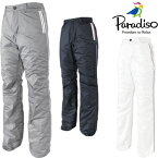 BridgestonePARADISO ブリヂストン パラディーゾ 秋冬ウエア 中綿ウインドパンツ 6SE01P 【あす楽対応】