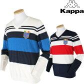 KAPPA GOLF(カッパゴルフ)長袖セーターKG652SW51「秋冬ゴルフウエアw7」【あす楽対応】