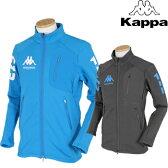 KAPPA GOLF(カッパゴルフ)トラックジャケットKC652KT41「秋冬ゴルフウエアw7」【あす楽対応】