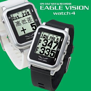 2017新製品高性能GPS搭載距離測定器EAGLEVISIONwatch4(イーグルビジョンウォッチフォー)ゴルフナビゲーションEV-717【あす楽対応】