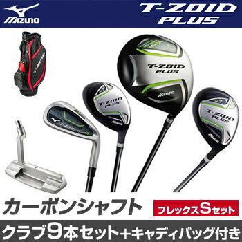 ミズノゴルフ日本正規品T−ZOIDPLUSカーボンシャフトセットクラブ9本(1W、5W、4U、I#7~9、PW、SW、パター)+キャディバッグ付きフレックスSセット【対応】