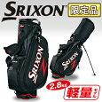 【限定モデル】2017新製品ダンロップ日本正規品SRIXON(スリクソン)プロ仕様モデル軽量スタンドキャディバッグ「GGC−S112L」【あす楽対応】
