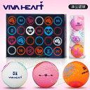 2017新製品VIVA HEART(ビバハート)マルチカラープリントゴルフボール1ダース(12個入)「VHL002」【あす楽対応】