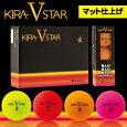 2017新製品キャスコ日本正規品KIRASTARV(キラスターブイ)ゴルフボール1ダース(12個)【あす楽対応】