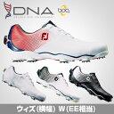 2017モデルFOOTJOYフットジョイ日本正規品DNA Boa(ディーエヌエーボア)ソフトスパイクゴルフシューズウィズ:W(EE)【あす楽対応】