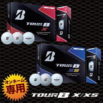 【おすすめオンネーム】ブリヂストン日本正規品TOUR B Xシリーズ2017モデルゴルフボール3ダース(36個入)