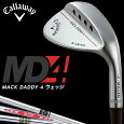 Callaway(キャロウェイ)日本正規品MACKDADDY4マックダディウェッジクロムメッキ仕上げ2018モデルスチールシャフト【あす楽対応】