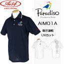 BRIDGESTONE Paradiso ブリヂストンパラディーゾ 宮里藍 Ai54 Limited ビクトリーメンズシャツ AIM01A【あす楽対応】