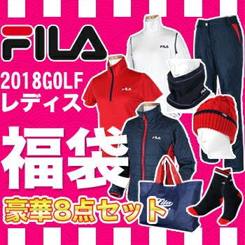 【予約】FILA(フィラ)日本正規品2018新春「レディスウエア」豪華8点セットゴルフ福袋