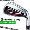 YONEX(ヨネックス)日本正規品EZONE GT アイアン 2018モデル REXIS for EZONE GTカーボンシャフト 5本セット(#6〜9、PW) レフトハンドモデル(左利き用)