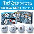 【限定品】ブリヂストン日本正規品I'mDORAEMONEXTRASOFT(アイムドラえもんエクストラソフト)ゴルフボール1ダース(12個入)【あす楽対応】