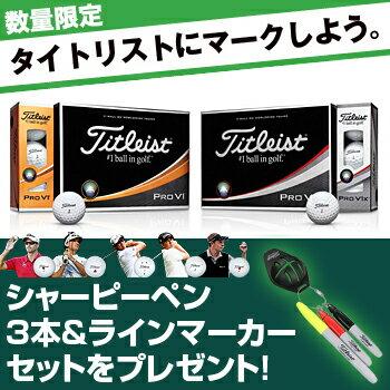 タイトリスト日本正規品「PROV1」、「PROV1X」ゴルフボール2017モデル1ダース(12個入り)【あす楽対応】