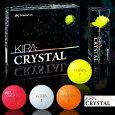 キャスコ日本正規品KIRACRYSTAL(キラクリスタル)ゴルフボール1ダース(12個)【あす楽対応】