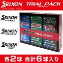 ダンロップ日本正規品 SRIXON(スリクソン) TRIAL PACK(トライアルパック) 2018新製品 ゴルフボール(各2球合計6球入)【あす楽対応】