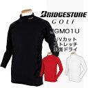【クーポン発行中】BridgestoneGolf ブリヂストンゴルフウエア 春夏ウエア 長袖3D解析アンダーシャツ JGM01U ビッグサイズ 【あす楽対応】