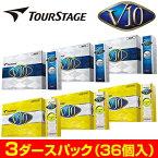 ブリヂストン日本正規品 ツアーステージ新V10 ゴルフボール3ダースパック(36個入)【あす楽対応】