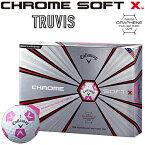 「限定品」 Callaway(キャロウェイ)日本正規品 CHROME SOFT X TRUVIS (クロムソフトエックス トゥルービス) 2018モデル ゴルフボール1ダース(12個入)【あす楽対応】