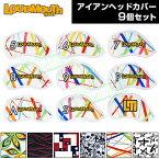 LOUDMOUTH GOLF(ラウドマウス ゴルフ)日本正規品 アイアンヘッドカバー 9個セット(5、6、7、8、9、P、A、S、LM) 「LM-IC0001」 【あす楽対応】