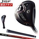 ブリヂストン日本正規品 J15F フェアウェイウッド TourAD J...
