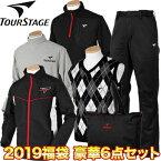 【予約】BRIDGESTONE TOURSTAGE(ブリヂストンツアーステージ) 日本正規品 2019新春 「メンズウエア」 豪華6点セットゴルフ福袋※11月下旬発送予定、御予約受付中※