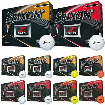 ダンロップスリクソン日本正規品NEWZ-STARシリーズ2019モデルゴルフボール1ダース(12個入り) あす楽対応