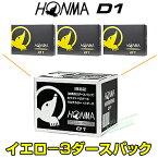 【限定品】 HONMA GOLF(本間ゴルフ) D1 ゴルフボール お買得3ダースパック (イエロー3ダース)【あす楽対応】